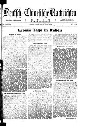Deutsch-chinesische Nachrichten on May 6, 1938