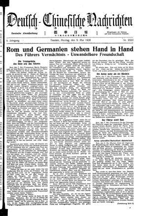 Deutsch-chinesische Nachrichten vom 09.05.1938