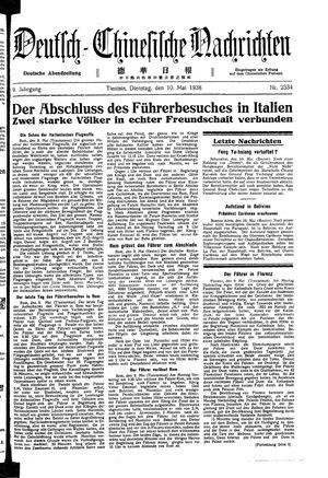 Deutsch-chinesische Nachrichten on May 10, 1938