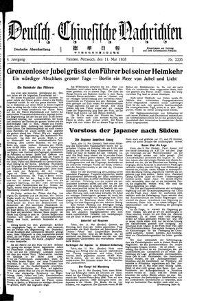 Deutsch-chinesische Nachrichten vom 11.05.1938