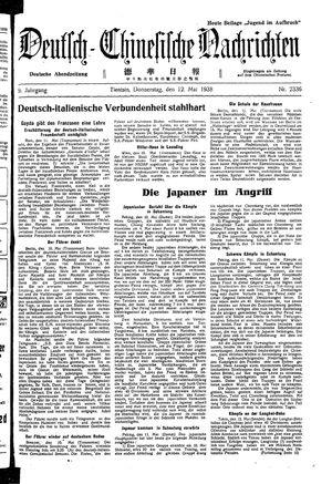 Deutsch-chinesische Nachrichten vom 12.05.1938