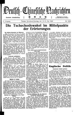 Deutsch-chinesische Nachrichten vom 14.05.1938
