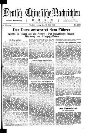 Deutsch-chinesische Nachrichten vom 16.05.1938