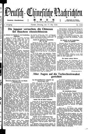 Deutsch-chinesische Nachrichten vom 17.05.1938