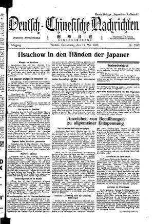 Deutsch-chinesische Nachrichten vom 19.05.1938