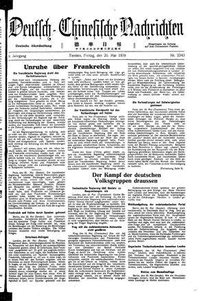 Deutsch-chinesische Nachrichten vom 20.05.1938