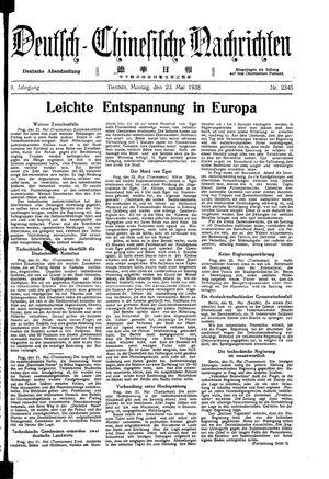 Deutsch-chinesische Nachrichten vom 23.05.1938