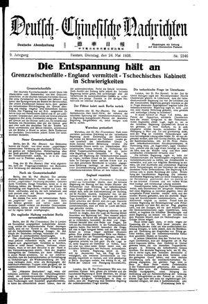 Deutsch-chinesische Nachrichten on May 24, 1938