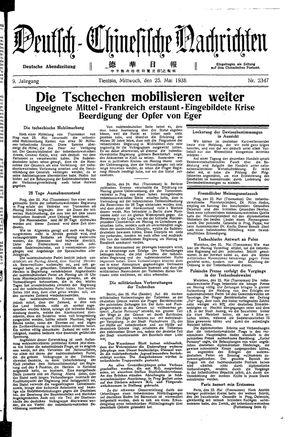 Deutsch-chinesische Nachrichten vom 25.05.1938