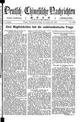 Deutsch-chinesische Nachrichten (28.05.1938)