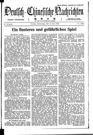 Deutsch-chinesische Nachrichten vom 02.06.1938
