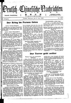 Deutsch-chinesische Nachrichten vom 08.06.1938