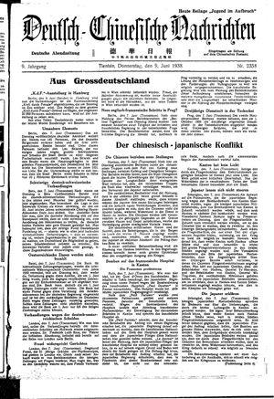 Deutsch-chinesische Nachrichten vom 09.06.1938