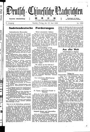 Deutsch-chinesische Nachrichten vom 10.06.1938