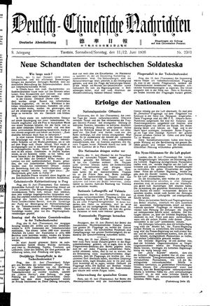 Deutsch-chinesische Nachrichten vom 11.06.1938