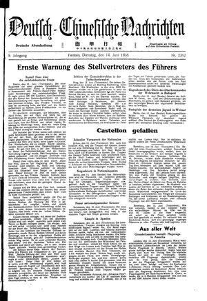 Deutsch-chinesische Nachrichten vom 14.06.1938
