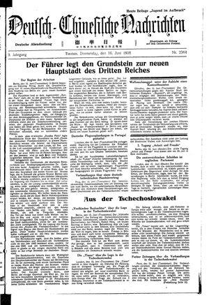 Deutsch-chinesische Nachrichten vom 16.06.1938