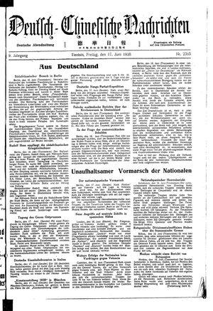 Deutsch-chinesische Nachrichten vom 17.06.1938