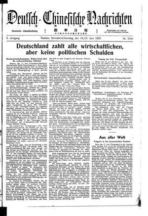 Deutsch-chinesische Nachrichten vom 18.06.1938