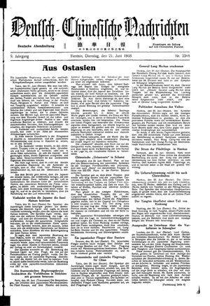 Deutsch-chinesische Nachrichten vom 21.06.1938