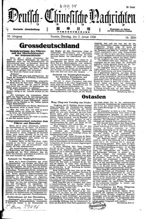 Deutsch-chinesische Nachrichten vom 03.01.1939