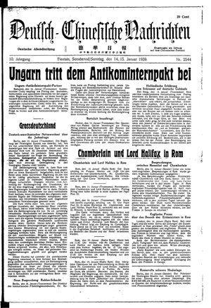 Deutsch-chinesische Nachrichten vom 14.01.1939