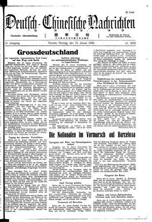 Deutsch-chinesische Nachrichten on Jan 16, 1939