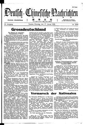 Deutsch-chinesische Nachrichten on Jan 17, 1939