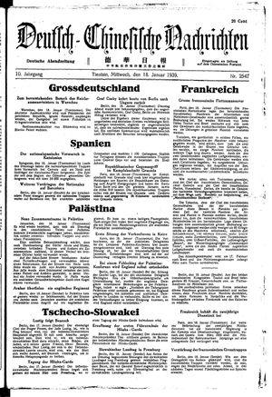 Deutsch-chinesische Nachrichten vom 18.01.1939