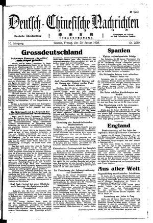 Deutsch-chinesische Nachrichten vom 20.01.1939