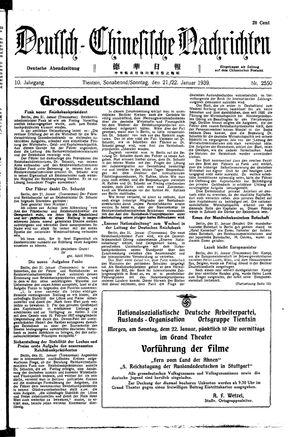 Deutsch-chinesische Nachrichten vom 21.01.1939