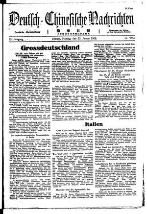 Deutsch-chinesische Nachrichten vom 23.01.1939