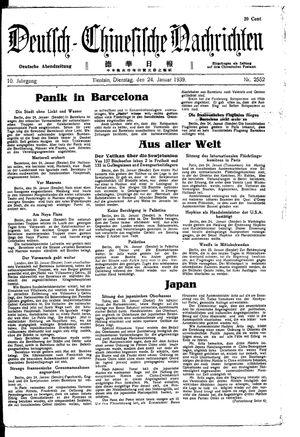 Deutsch-chinesische Nachrichten vom 24.01.1939