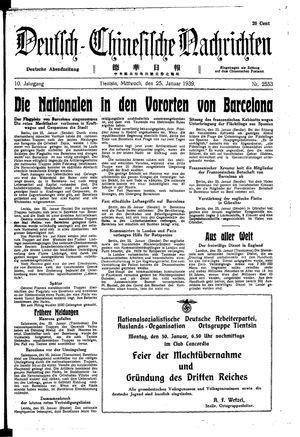 Deutsch-chinesische Nachrichten vom 25.01.1939