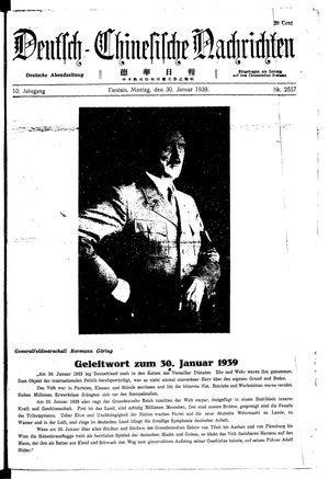 Deutsch-chinesische Nachrichten vom 30.01.1939