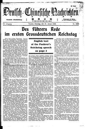 Deutsch-chinesische Nachrichten vom 31.01.1939
