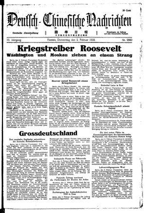 Deutsch-chinesische Nachrichten vom 02.02.1939