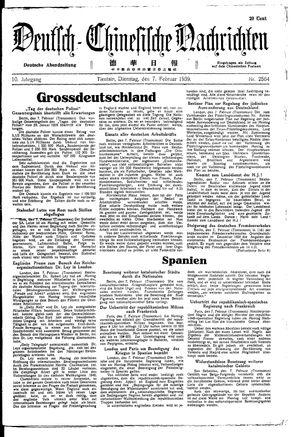 Deutsch-chinesische Nachrichten vom 07.02.1939