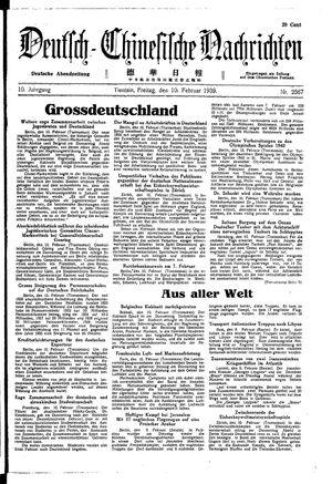 Deutsch-chinesische Nachrichten vom 10.02.1939