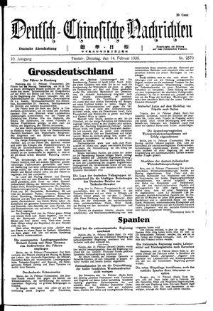 Deutsch-chinesische Nachrichten vom 14.02.1939