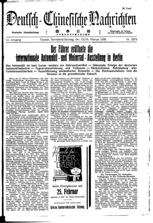 Deutsch-chinesische Nachrichten vom 18.02.1939