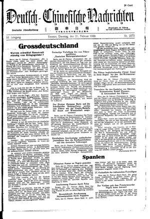 Deutsch-chinesische Nachrichten vom 21.02.1939