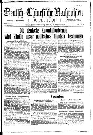 Deutsch-chinesische Nachrichten vom 25.02.1939