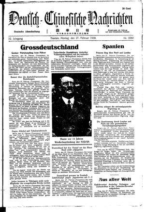 Deutsch-chinesische Nachrichten vom 27.02.1939