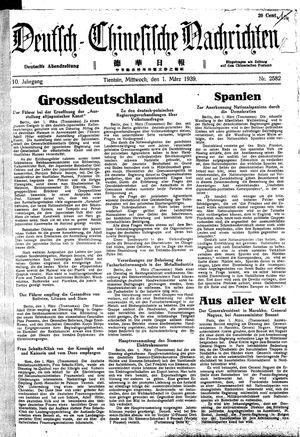 Deutsch-chinesische Nachrichten vom 01.03.1939