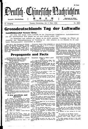 Deutsch-chinesische Nachrichten vom 02.03.1939