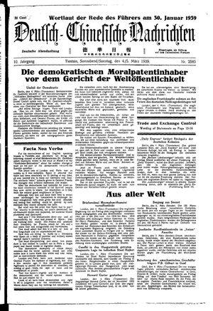 Deutsch-chinesische Nachrichten vom 04.03.1939