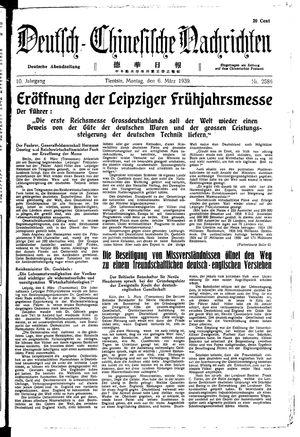 Deutsch-chinesische Nachrichten vom 06.03.1939