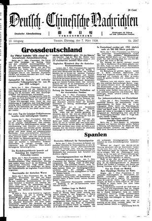 Deutsch-chinesische Nachrichten on Mar 7, 1939