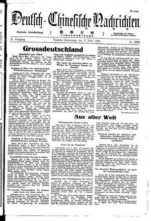 Deutsch-chinesische Nachrichten vom 09.03.1939